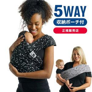 抱っこひも おしゃれ(ベビーキャリア)ベビーケターン プリント スイートハート | 横抱き 抱っこひも 新生児 スリング コンパクト 抱っこ紐 ベビースリング 出産祝い ママへ だっこひも 抱
