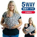 抱っこひもおしゃれ(ベビーキャリア)ベビーケターンプリントフローラルガーデングレーピンク|横抱き抱っこひも新生児スリングコンパクト抱っこ紐ベビースリング出産祝いママへだっこひも抱っこケターンベビーケターンクロス