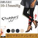 Preggers472-00