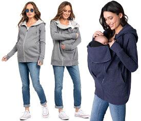 セラフィン CONNOR マタニティ・ベビー3in1アクティブフーディ| 抱っこ紐 フーディーレディース アウター 冬 抱っこ 専用 フード付き 妊婦 マタニティ 春