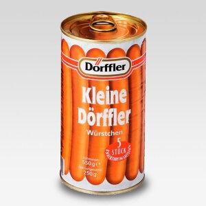 ★ドイツビールのお供に★ドイツ産フランクフルト ソーセージ缶詰【250g】