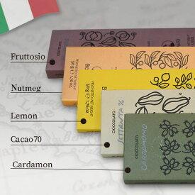 【イタリア製古代チョコレート】5種アソートギフトセット