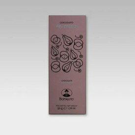 【イタリア製古代チョコレート】フルーツシュガー50g<タブレット型>