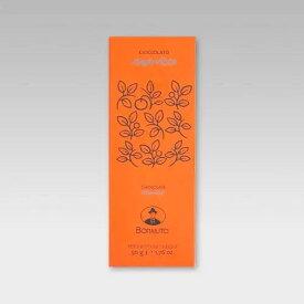 【イタリア製古代チョコレート】チョコレート オレンジ50g<タブレット型>