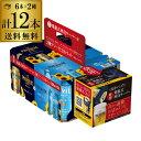 送料無料 サントリー BPRWZA ザ プレミアムモルツアソートセット350ml 12缶(6缶×2種) 神泡サーバー付きビールギフト ビールセット 賞味期限2020/1 godfoam19