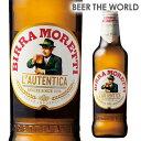モレッティ ビール330ml 瓶[輸入ビール][海外ビール][イタリア][MORETTI][長S]