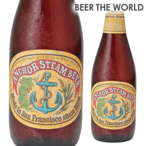 アンカースチーム 355ml 瓶【単品販売】[輸入ビール][海外ビール][アメリカ][クラフトビール][長S]