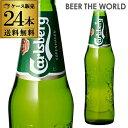 1本あたり220円(税別) カールスバーグ Carlsberg クラブボトル 330ml瓶×24本[ケース][送料無料][カールスベア][サントリー][ライセンス生産][海外ビール][デンマーク][国産][長S]