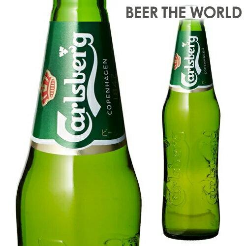 【ママ割 P5倍】カールスバーグ クラブボトル330ml瓶[長S]