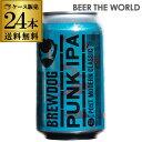 1本あたり321円(税別) ブリュードッグ パンクIPA 330ml缶×24本[送料無料][1ケース(24缶)][スコットランド][輸入ビール][海外ビール][イギリス][クラフトビール][長S]
