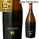 1本あたり772円(税別) イネディット 750ml 12本 スペイン ビール[送料無料][輸入ビール][海外ビール][白ビール][エル…