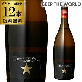 1本あたり772円(税別) イネディット 750ml 12本 スペイン ビール[送料無料][輸入ビール][海外ビール][白ビール][エルブジ][パーティー][ギフト][母の日][父の日][長S]