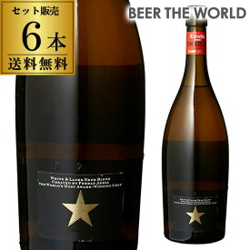 1本あたり980円(税別) イネディット 750ml 6本 スペイン ビール送料無料 輸入ビール 海外ビール 白ビール エルブジ パーティー ギフト 母の日 父の日 長S