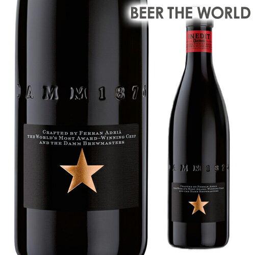 【ママ割 P5倍】イネディット 330ml スペイン ビール 輸入ビール 海外ビール 白ビール エルブジ 長S パーティー ギフト 母の日 父の日※日本と海外では基準が異なり、日本の酒税法上では発泡酒となります。