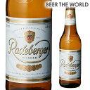 ラーデベルガー ピルスナー 330ml 瓶単品販売ドイツ ピルスナー Radeberger オクトーバーフェスト 長S