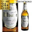 1本あたり232円(税別) ビットブルガー プレミアム・ピルス 330ml 瓶×24本[ケース24本][送料無料][輸入ビール][海外ビール][ドイツ][ビール][オクトーバーフェスト][長S]