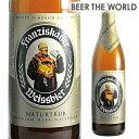 フランチスカーナーヘフェ ヴァイスビア ゴールド500ml 瓶単品販売輸入ビール 海外ビール ドイツ ビール ヴァイツェン フランツィスカナー フランツィスカーナー フランチスカナー オクトーバーフェスト 長S