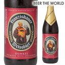 フランチスカーナーヘフェ ヴァイスビア ドゥンケル500ml 瓶単品販売輸入ビール 海外ビール ドイツ ビール ヴァイツェン フランツィスカナー フランツィスカーナー フランチスカナー オクトーバーフェスト 長S