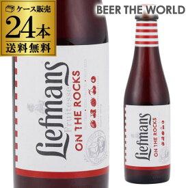 1本あたり265円(税別) リーフマンス 250ml 瓶×24本 並行品ケース(24本入) 送料無料 ベルギー 輸入ビール 海外ビール 長S