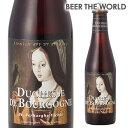 【ベルギービール】ドゥシャス・デ・ブルゴーニュ 250ml瓶【単品販売】[ヴェルハーゲ醸造所][ベルギー][輸入ビール][海外ビール][長S]