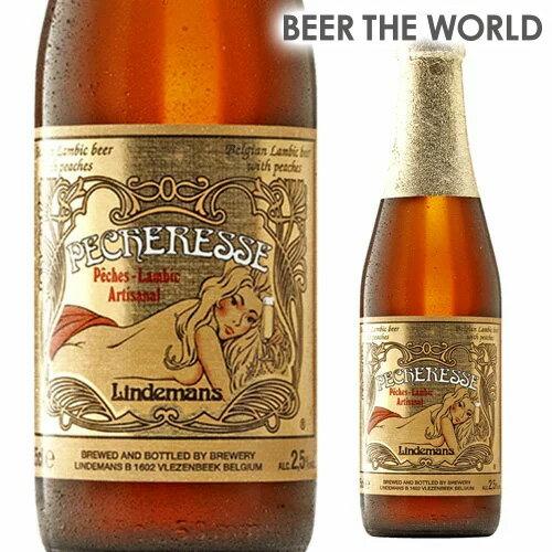 リンデマンス ペシェリーゼ250ml 瓶Lindemans Pecheresse【単品販売】[並行][ベルギー][輸入ビール][海外ビール][桃][ランビック]※日本と海外では基準が異なり、日本の酒税法上では発泡酒となります。[長S]
