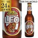 1本あたり200円(税別) レオ ビール 330ml瓶×24本ケース 送料無料 輸入ビール 海外ビール Leo リオビール レオビール タイ 長S