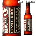 ブリュードッグ エルビス ジュース瓶 330ml 単品販売 スコットランド輸入ビール 海外ビールイギリス クラフトビール 海外 [長S]