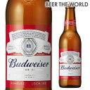 バドワイザー330ml瓶 ロングネックボトルBudweiser【単品販売】[キリン][ライセンス生産][海外ビール][アメリカ][長S]
