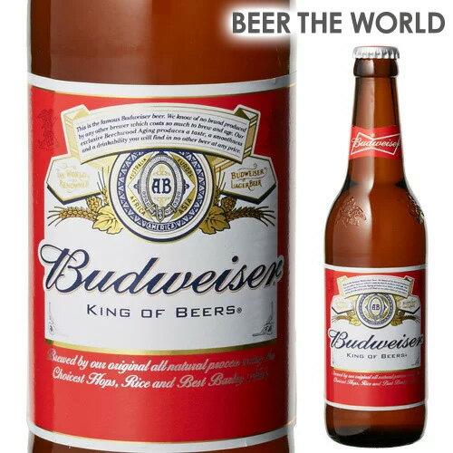 【ママ割 P5倍】バドワイザー330ml瓶 ロングネックボトルBudweiser【単品販売】[キリン][ライセンス生産][海外ビール][アメリカ][長S]