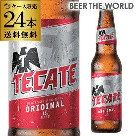 テカテ <メキシコ>355ml瓶×24本【送料無料】【ケース販売】