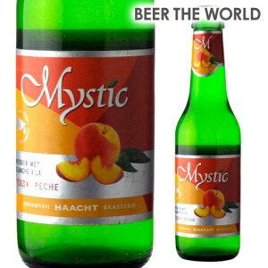 ミスティック ピーチ250ml 瓶[ベルギー][輸入ビール][海外ビール][ハーヒト][Haacht]【単品販売】[フルーツビール][長S]※日本と海外では基準が異なり、日本の酒税法上では発泡酒となります。
