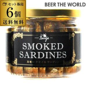 スモークオイルサーディン バンガ 瓶 187g×6個送料無料 1個あたり614円[燻製][オイルサーディン][いわし][オイル漬け][ラトビア][長S]banga smoked sardines