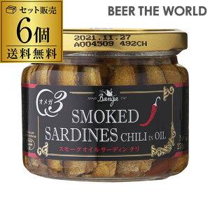スモークオイルサーディン バンガ チリ 瓶 189g×6個送料無料 1個あたり614円[燻製][オイルサーディン][いわし][オイル漬け][ラトビア][ 長S]banga smoked sardines chili in oil