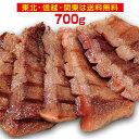 仙台名物 牛たん しお味 350g×2袋 (約6人前)アメリカ産 銀袋包装 牛タン ぎゅうたん ギュウタン東北 信越 関東のみ送…