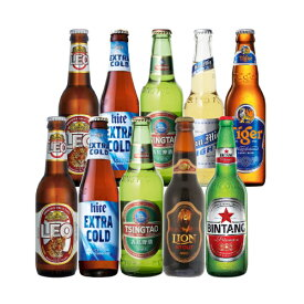 アジア7か国10本セット[アジアビール][送料無料][瓶][ギフト][詰め合わせ][飲み比べ][ビールセット][長S]