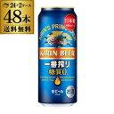 キリン 一番搾り 糖質ゼロ 500ml×48本 送料無料1本あたり237円(税別)!麒麟 生ビール 缶ビール 500缶 ビール 国産 2ケース販売 一番搾り生 長S [ARI] お歳暮 御歳暮