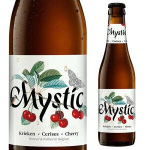 ミスティック チェリー250ml 瓶[ベルギー][輸入ビール][海外ビール][ハーヒト][Haacht][フルーツビール][長S]※日本と海外では基準が異なり、日本の酒税法上では発泡酒となります。