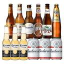 送料無料♪コロナビール3本+バドワイザー3本入り世界のビール8種12本セット [世界のビールセット][飲み比べ][詰め合わ…