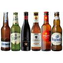 世界のビール6本飲み比べセット スペイン産高級ビール入り![詰め合わせ][オクトーバーフェスト][長S] 一部賞味2/6入り