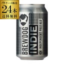 メーカー在庫過多の訳あり品 在庫処分 アウトレット賞味期限2020/4/14ブリュードッグ インディー ペールエール缶 330ml×24本送料無料 スコットランド輸入ビール 海外ビールイギリス クラフトビール 海外 [長S]