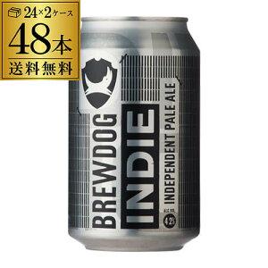 メーカー在庫過多の訳あり品 在庫処分 アウトレット賞味期限2020/4/14ブリュードッグ インディー ペールエール缶 330ml×48本送料無料 スコットランド輸入ビール 海外ビールイギリス クラフト