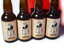 330ml社長のよく飲むビール4本セット【金賞受賞ビール】【地ビールギフト】
