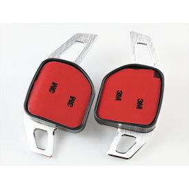 AUDI アウディ アルミ製 パドルシフト エクステンダー シルバー 左右セット 送料無料 レバー エクステンション アクセサリー カスタム パーツ パドル シフト