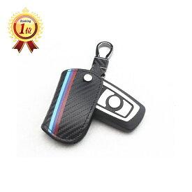 BMW キーケース カーボン Mカラーライン入り タイプB 送料無料 スマート キー キーカバー スマートキー キーホルダー アクセサリー 小物