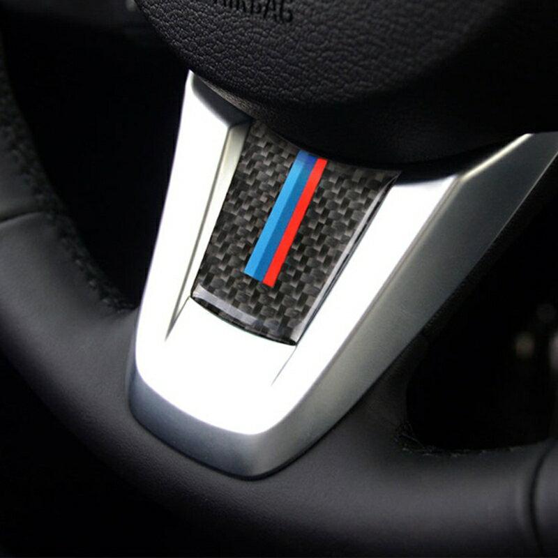 BMW Z4用(E89)など リアルカーボン ステアリング デコレーションステッカー Mカラー ハンドル シール
