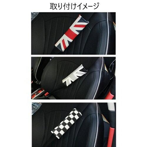 チェッカーフラッグ柄シートベルトカバー2個入りマジックテープ止めBMWMINIなどに最適シートベルトカバーミニクーパー