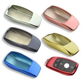 ベンツ キーホルダー メルセデスベンツ キーカバー メタリック TPU製 全6色 送料無料 キーケース メッキ BENZ Eクラス Aクラス など 専用設計 スマートキー