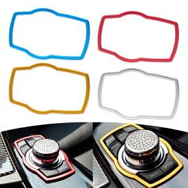 BMW iDrive コントローラー アルミ フレーム ステッカー 全4色 送料無料 トリム マルチメディア ボタン パネル カバー アクセサリー グッズ