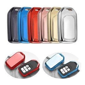 ホンダ キーカバー メタリック TPU製 全6色 送料無料 キーケース メッキ HONDA ステップワゴン オデッセイ フリード フィット S660 など 専用設計 スマートキー キーホルダー