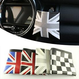 車内用 小物入れ 全4色 送料無料 PUレザー製 汎用 エアコン ルーバー クリップ 収納 ポケット スマホ サングラス タバコ ケース アクセサリー パーツ BMW MINI ミニ クーパー
